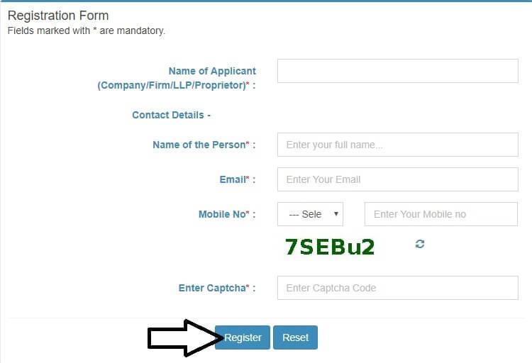 e-Sahaj Security Clearance Online Portal में